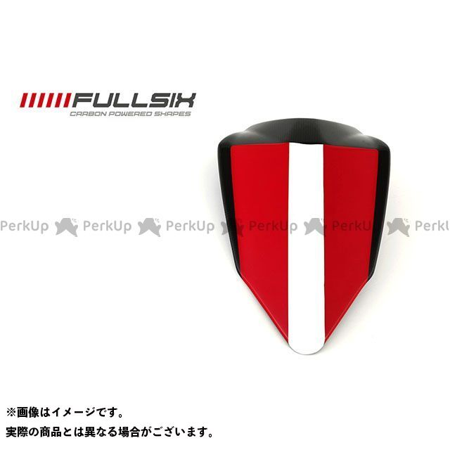 FULLSIX 1199パニガーレ カウル・エアロ 1199 シングルシート(パッドなし) レッド コーティング:クリアコート カーボン繊維の種類:200Plain 平織り フルシックス