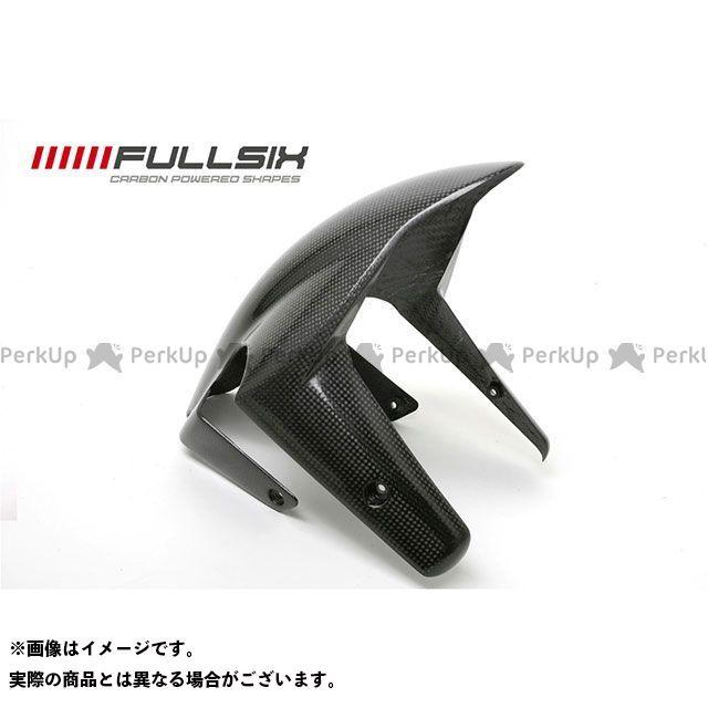 FULLSIX 749 999 フェンダー 749/999 フロントフェンダー(Type2) コーティング:マットコート カーボン繊維の種類:245Twill 綾織り フルシックス
