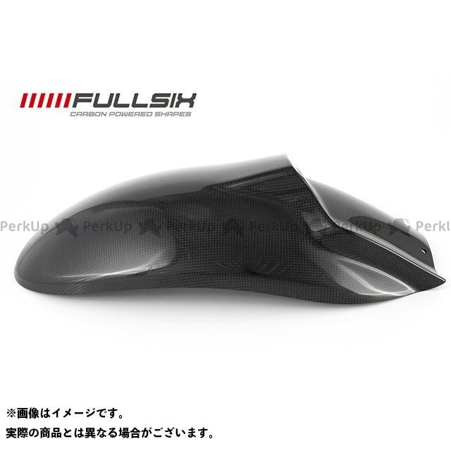 FULLSIX フェンダー BRUTALE750他 リアフェンダー コーティング:マットコート カーボン繊維の種類:245Twill 綾織り フルシックス