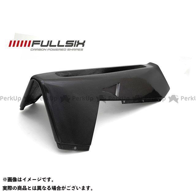 FULLSIX F4 カウル・エアロ F4 アンダーカウル コーティング:マットコート カーボン繊維の種類:245Twill 綾織り フルシックス