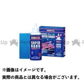 ワコーズ WAKOS その他ケミカル ケミカル用品 150ml セットアップ SH-R 無料雑誌付き スーパーハード 人気