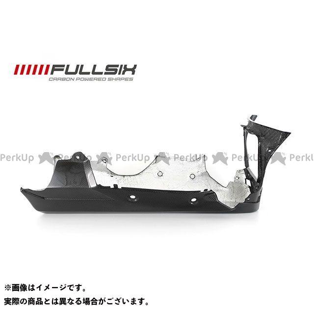 FULLSIX YZF-R1 カウル・エアロ R1 15 アンダーカウル オイル受け 社外 コーティング:クリアコート カーボン繊維の種類:245Twill 綾織り フルシックス
