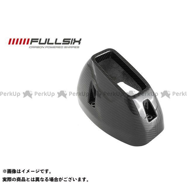 FULLSIX R1200GS マフラーカバー・ヒートガード R1200GS サイレンサープロテクター(後) コーティング:クリアコート カーボン繊維の種類:200Plain 平織り フルシックス