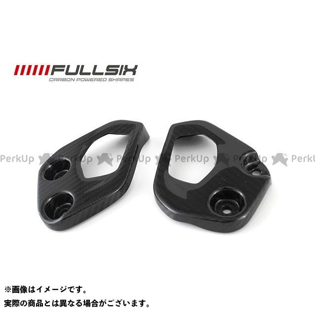 FULLSIX R1200GS マフラーカバー・ヒートガード R1200GS ヒールガードセット コーティング:クリアコート カーボン繊維の種類:245Twill 綾織り フルシックス