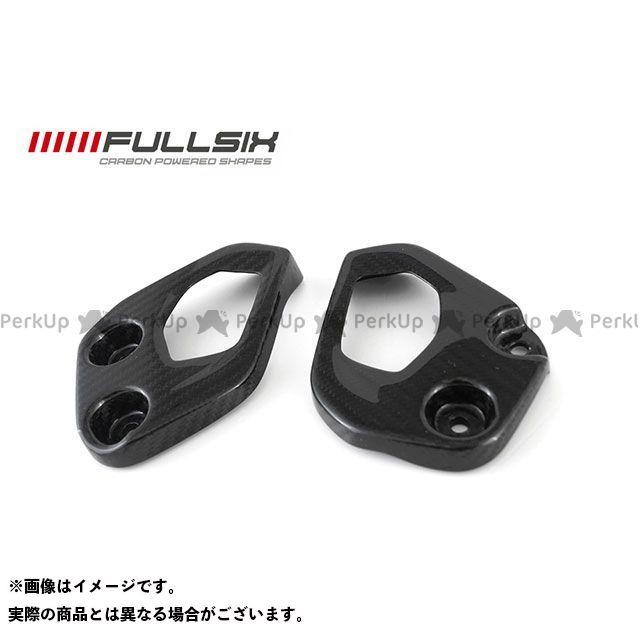 FULLSIX R1200GS マフラーカバー・ヒートガード R1200GS ヒールガードセット コーティング:クリアコート カーボン繊維の種類:200Plain 平織り フルシックス
