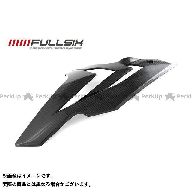 FULLSIX S1000R カウル・エアロ S1000R サイドカウル(右) コーティング:マットコート カーボン繊維の種類:200Plain 平織り フルシックス