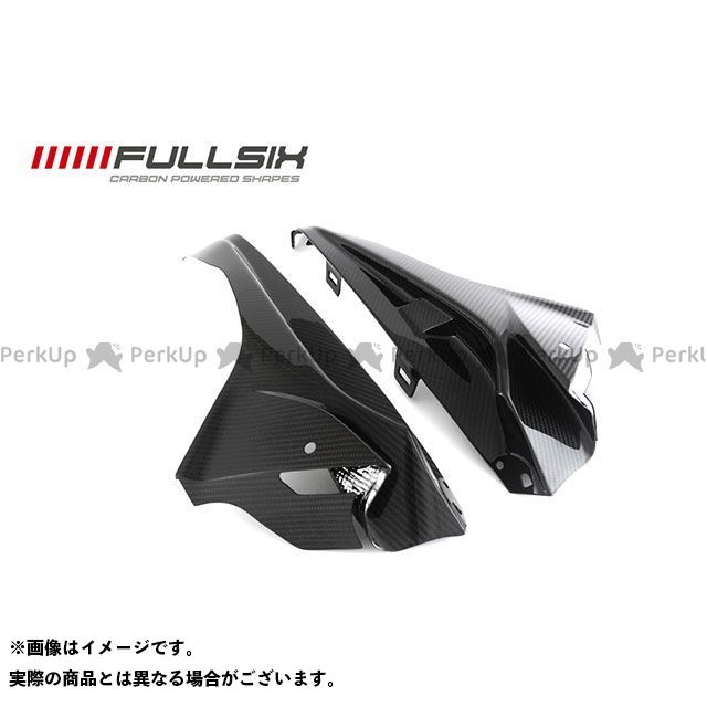 FULLSIX S1000RR カウル・エアロ S1000RR アッパーサイドパネルセット マットコート 245Twill 綾織り フルシックス