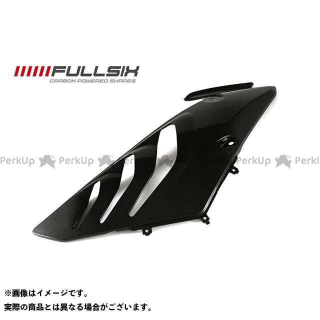 FULLSIX S1000RR カウル・エアロ S1000RR サイドカウル(右) コーティング:クリアコート カーボン繊維の種類:200Plain 平織り フルシックス