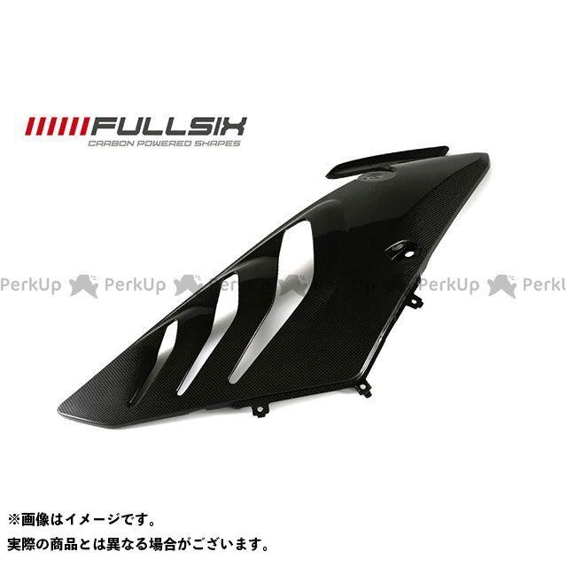 FULLSIX S1000RR カウル・エアロ S1000RR サイドカウル(右) コーティング:マットコート カーボン繊維の種類:200Plain 平織り フルシックス