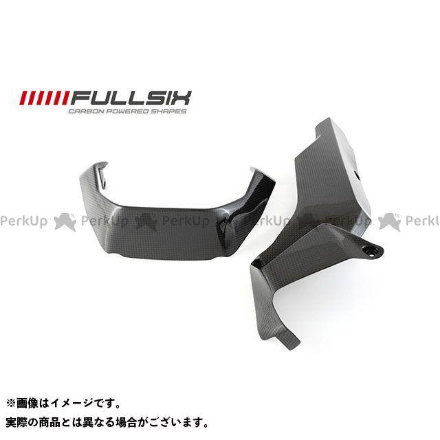 FULLSIX モンスター1200 カウル・エアロ モンスター1200 アンダーパネルセット コーティング:マットコート カーボン繊維の種類:200Plain 平織り フルシックス