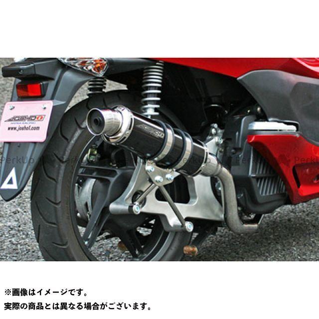 JOSHO1HYPERRACING PCX125 マフラー本体 Colpend Exhaust S(コルペンドエキゾースト エス) 政府認証マフラー サイレンサー:ブラック ジョウショウワンハイパーレーシング