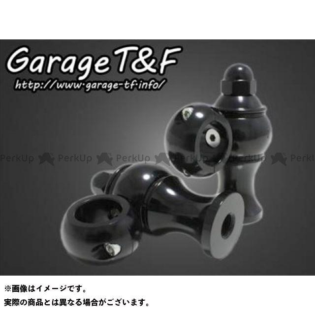 毎日続々入荷 ガレージTF TF 送料無料 ハンドルポスト関連パーツ ハンドル ドッグボーンハンドルポスト スティード400 カラー:ブラック 無料雑誌付き