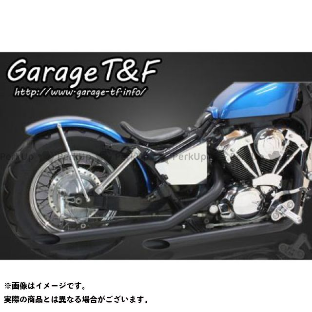 ガレージティーアンドエフ シャドウ400 マフラー本体 ドラッグパイプマフラー タイプ1 カラー:ブラック ガレージT&F