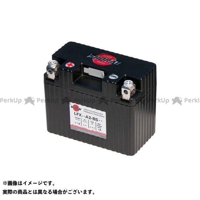 【エントリーで更にP5倍】SHORAI Battery バッテリー関連パーツ SHORAIバッテリー LFX14A2-BS12 ケース型番2 ショーライ