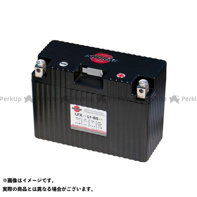 【エントリーで更にP5倍】SHORAI Battery バッテリー関連パーツ SHORAIバッテリー LFX18L1-BS12 ケース型番1 ショーライ