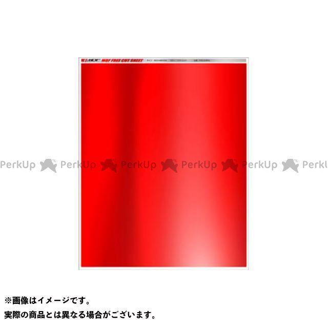 エムディーエフ 汎用 ドレスアップ・カバー フリーカット グラフィックシート ラージ カラー:ミラーレッド MDF