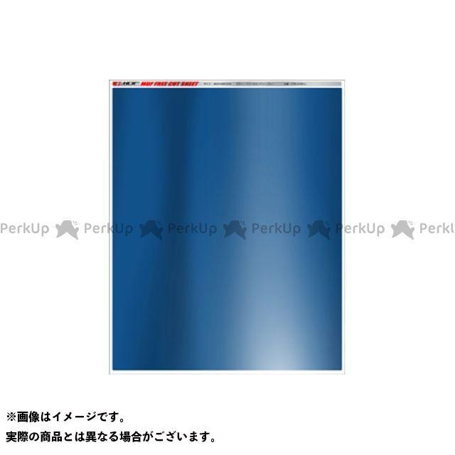 エムディーエフ 汎用 ドレスアップ・カバー フリーカット グラフィックシート ラージ カラー:ミラーキャンディブルー MDF