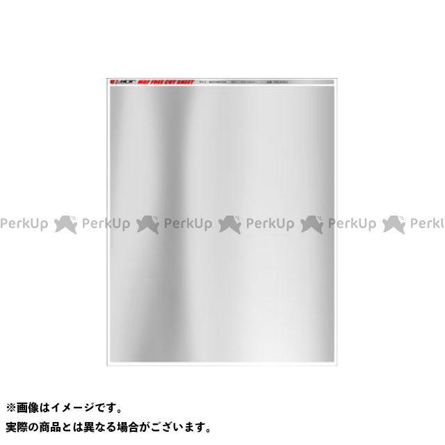 エムディーエフ 汎用 ドレスアップ・カバー フリーカット グラフィックシート ラージ カラー:ミラーシルバー MDF