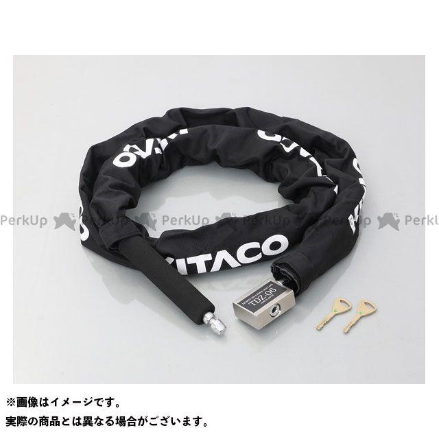 KITACO チェーンロック ウルトラロボットアームロック TDZ-06  キタコ