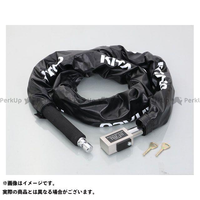 KITACO チェーンロック ウルトラロボットアームロック TDZ-10 キタコ