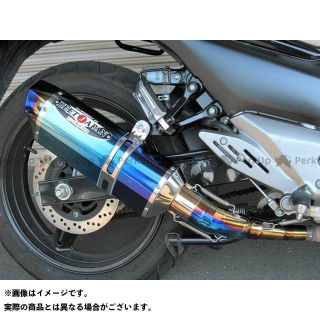 ビートジャパン GSR250 マフラー本体 NASSERT Evolution Type II スリップオンマフラー サイレンサー:ブルーチタン BEET
