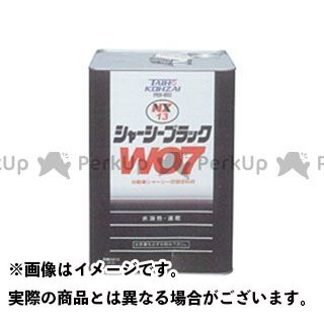 送料無料 イチネンケミカルズ ICHINEN CHEMICALS 塗料・ペイント NX13 シャーシーブラックW07