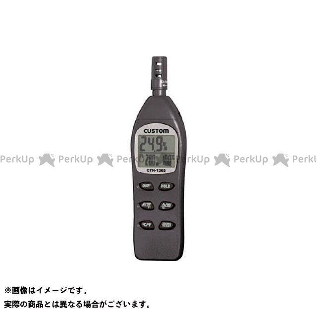 カスタム 計測機器 CTH-1365 デジタル温湿度計 custom