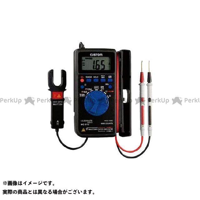 送料無料 custom カスタム 計測機器 MC-01U クランプ付テスタ