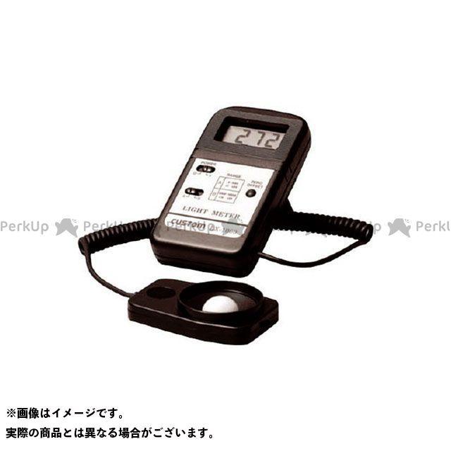 【エントリーでポイント10倍】送料無料 custom カスタム 計測機器 LX-1000 デジタル照度計