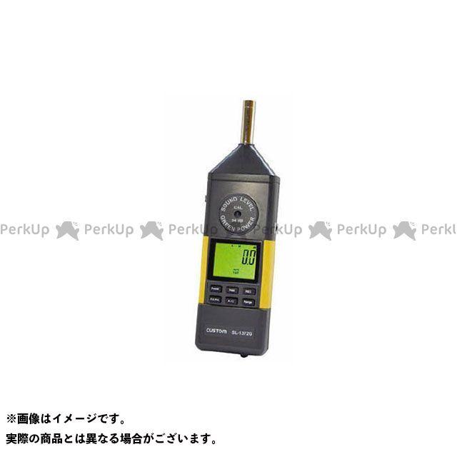 カスタム 計測機器 SL-1372G デジタル騒音計(手回し発電) custom