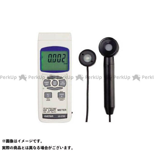 カスタム 計測機器 UV-37SD データロガー紫外線強度計 custom
