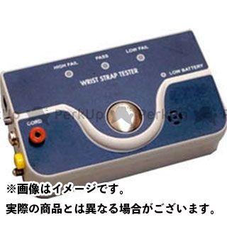 カスタム メンテナンスグッズ AS-402 テスター  custom