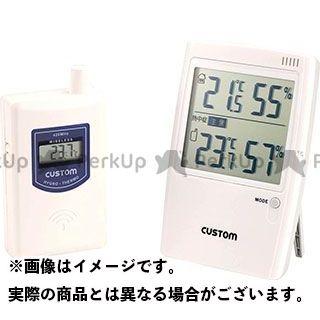 カスタム 計測機器 HI-01RF 熱中症警告インジケーター付 温湿度モニター custom