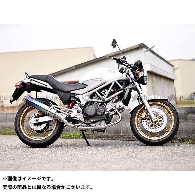 Realize Racing VTR250 マフラー本体 Aria フルエキゾースト チタンマフラー テールタイプ:TypeC(カールエンド) リアライズ