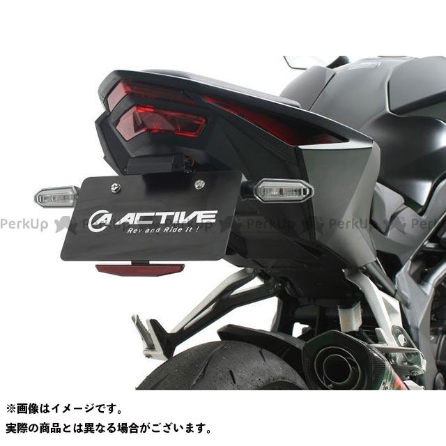 【エントリーで最大P21倍】ACTIVE CBR250RR フェンダー フェンダーレスキット(ブラック) LEDナンバー灯付き アクティブ
