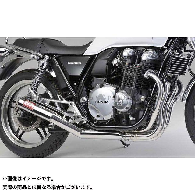 MORIWAKI CB1100 マフラー本体 メガホン マフラー 2本出し タイプ:ステンレス モリワキ