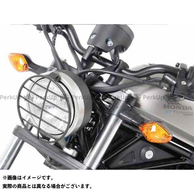 送料無料 HEPCO&BECKER レブル ヘッドライト・バルブ ヘッドライトガード(ブラック)