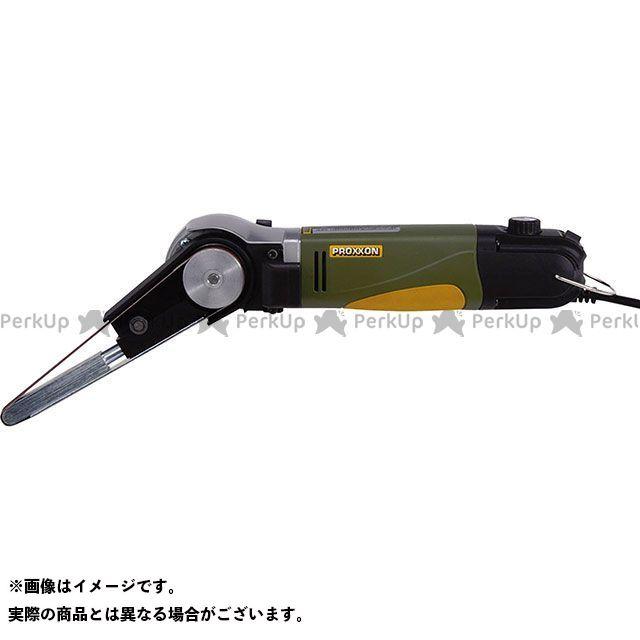 【エントリーでポイント10倍】送料無料 PROXXON プロクソン 電動工具 27510 マイクロ・ベルトサンダー