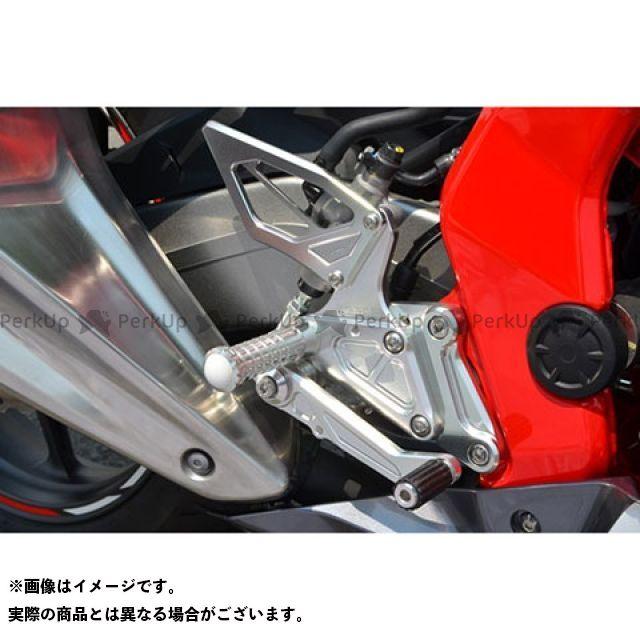 【無料雑誌付き】AGRAS CBR250RR バックステップ関連パーツ バックステップ アグラス