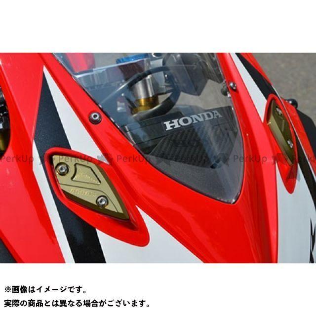 【エントリーで最大P21倍】AGRAS CBR250RR ミラー関連パーツ ミラーキャンセラー カラー:ゴールド アグラス