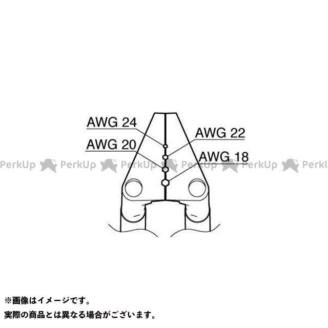 送料無料 HAKKO ハッコー 切削工具 G2-1603 ベント型ブレード AWG26-36用