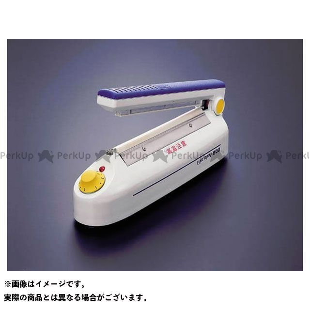 【無料雑誌付き】HAKKO 作業場工具 FV802-01 卓上シーラー 溶着・溶断用 ハッコー