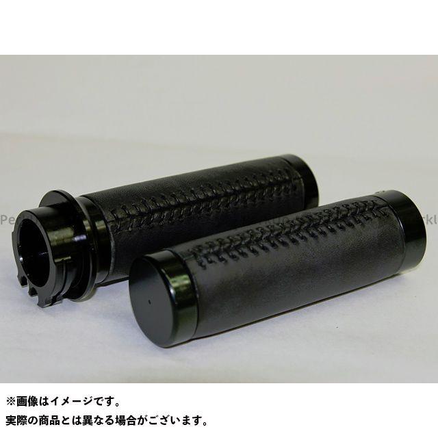 ミスミエンジニアリング ハーレー汎用 グリップ関連パーツ 革巻グリップ カラー:ブラック ミスミ
