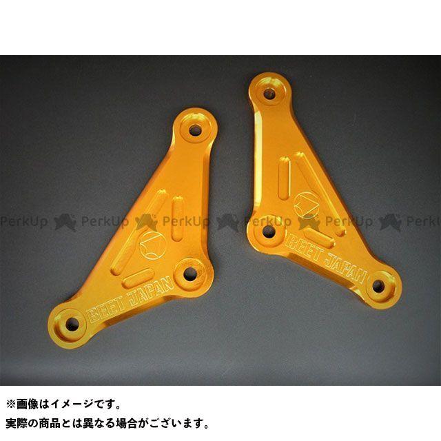 ビートジャパン ニンジャ1000・Z1000SX Z1000 リアサスペンション関連パーツ リアサスペンションリンクプレートキット ゴールド