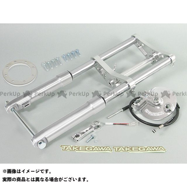 TAKEGAWA モンキー フロントフォーク φ27フロントフォークキット タイプ2(8インチ/ノーマル折畳/ドラム) シルバー 40mm SP武川