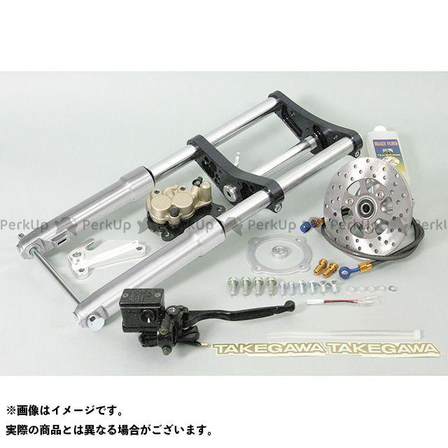 送料無料 TAKEGAWA モンキー フロントフォーク φ27フロントフォークキット タイプ2(8インチ/ノーマル折畳/ディスク) ブラック 40mm