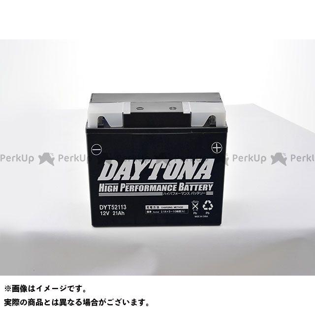 【エントリーで更にP5倍】DAYTONA バッテリー関連パーツ ハイパフォーマンスバッテリー DYT52113(液入り充電済み) デイトナ