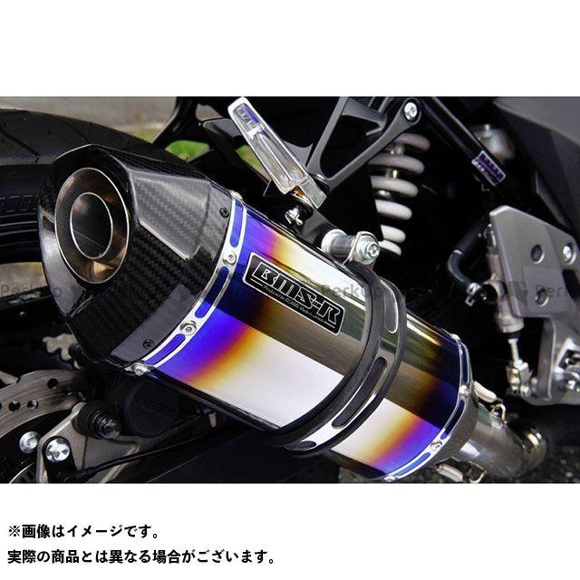 【エントリーで最大P21倍】BMS RACING FACTORY GSX250R マフラー本体 GT-CORSA スリップオンマフラー ヒートチタン 政府認証 BMS