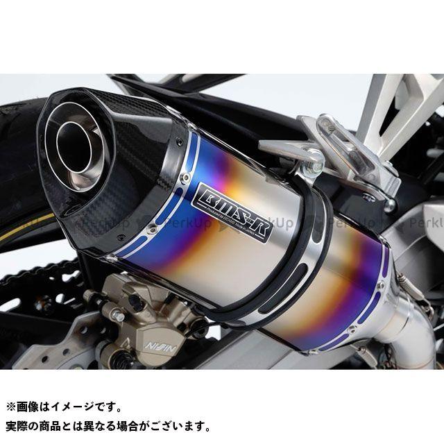 【エントリーで更にP5倍】BMS RACING FACTORY CBR250RR マフラー本体 GT-CORSA スリップオンマフラー ヒートチタン 政府認証 BMS