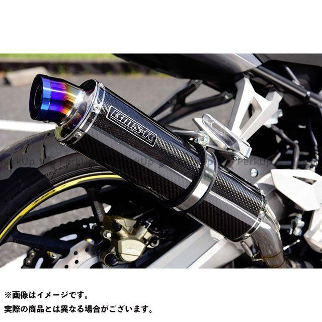 【エントリーで最大P21倍】BMS RACING FACTORY CBR250RR マフラー本体 R-EVO スリップオンマフラー カーボン 政府認証 BMS